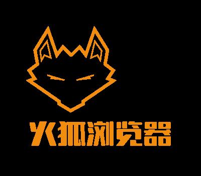火狐浏览器logo设计