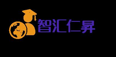 智汇仁昇logo设计