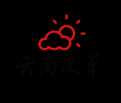 云尚皮草logo设计