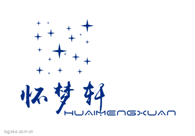 怀梦轩logo设计