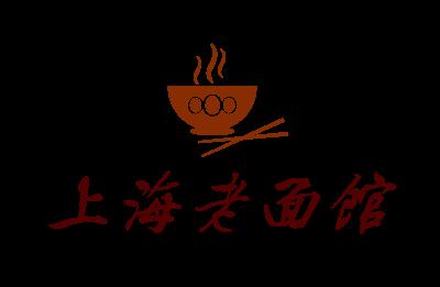 上海老面馆logo设计