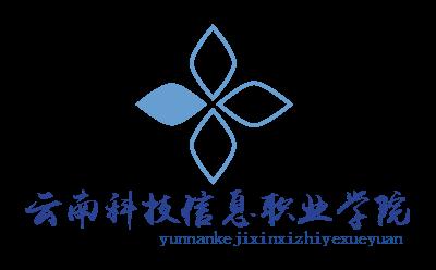 云南科技信息职业学院logo设计
