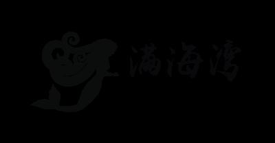 满海湾logo设计