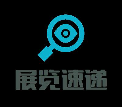 展览速递logo设计