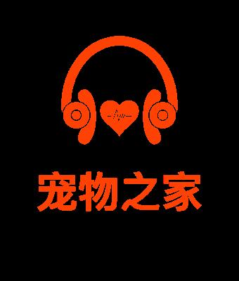 宠物之家logo设计