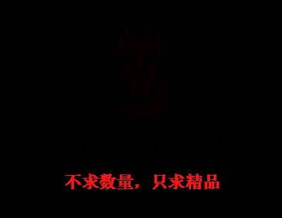 乐威情趣吧logo设计
