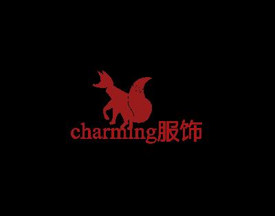 charming服饰logo设计