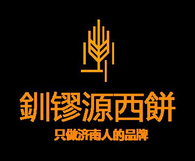 釧镠源西餅logo设计