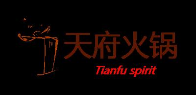 天府火锅logo设计