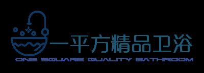 一平方精品卫浴logo设计