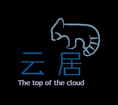 云 居logo设计