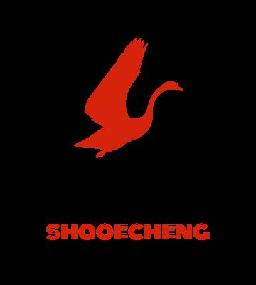 烧鹅城logo设计
