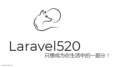 Laravel520logo设计