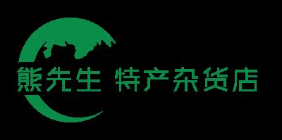 熊先生   特产杂货店logo设计