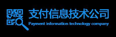 支付信息技术公司logo设计