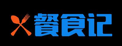 餐食记logo设计