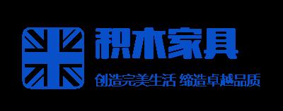 积木家具logo设计