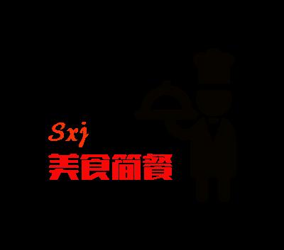 美食简餐logo设计