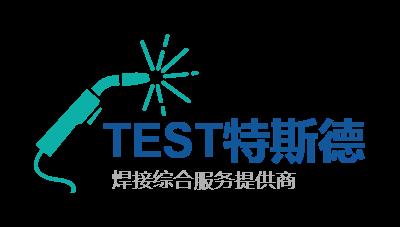 TEST特斯德logo设计