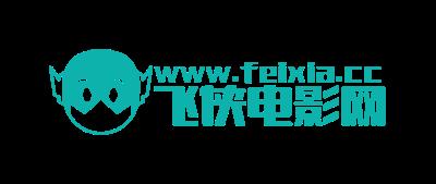 飞侠电影网logo设计
