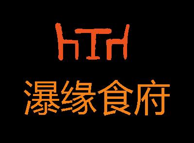 瀑缘食府logo设计