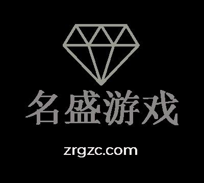 名盛游戏logo设计