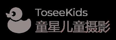童星儿童摄影logo设计