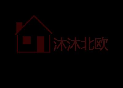 沐沐北欧logo设计