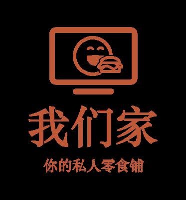 我们家logo设计