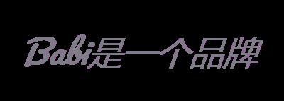 Babi是一个品牌logo设计