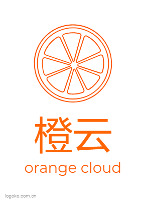 橙云logo设计