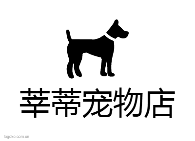 莘蒂宠物店logo设计