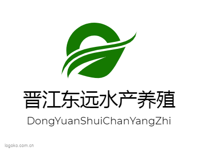 晋江东远水产养殖logo设计
