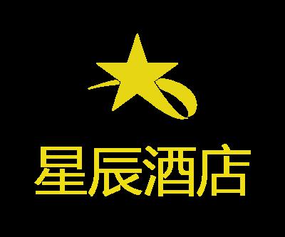 星辰酒店logo设计
