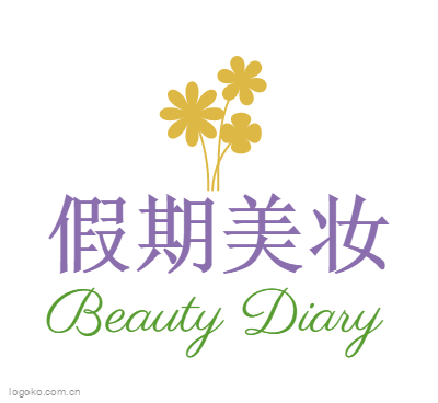 Beauty Diarylogo设计