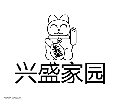 兴盛家园logo设计