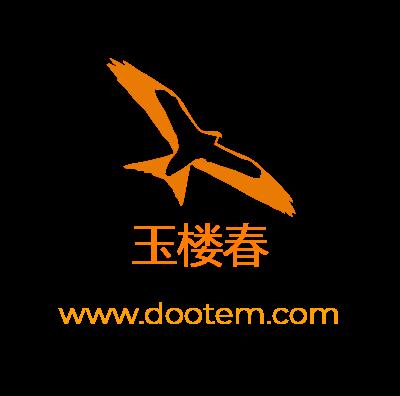 玉楼春logo设计