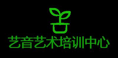 艺音艺术培训中心logo设计