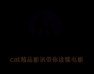 獒狮catlogo设计