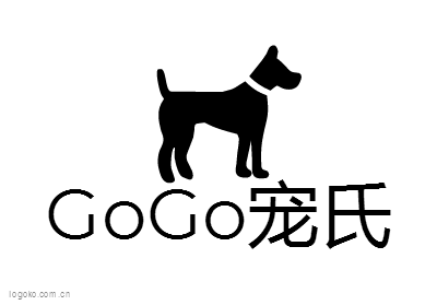 GoGo宠氏logo设计
